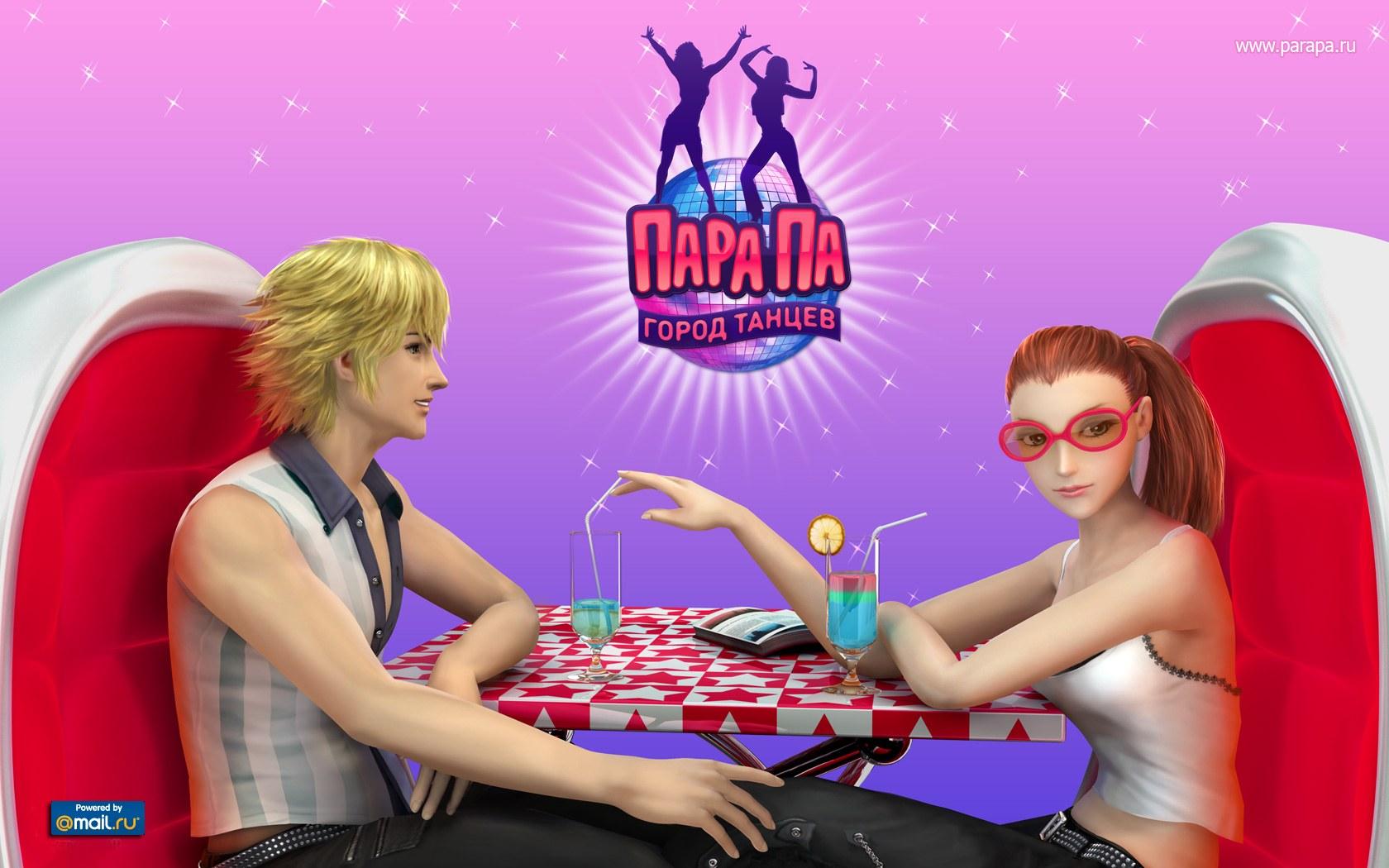 Как играть в онлайн игры бесплатно. Где скачать игры по интернету