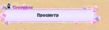 Все ради любви12.png