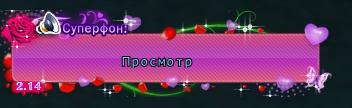 День влюбленных2.png