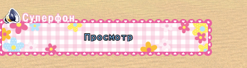 Пикник сф.png