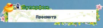 Уточка2.png