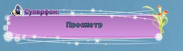 Дорога.png