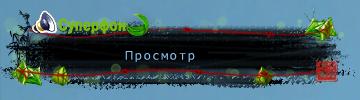 Экзотика1.png
