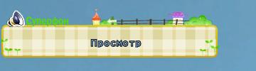 Фантазия1.png